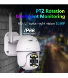 2MP 1080P FullHD IP Wifi PTZ Camera, outdoor